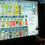Digital Vending Machines in Japan - Photo from Engadget